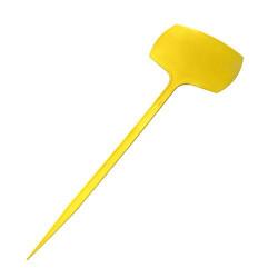 Жълта табелка