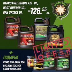 Комплект Hydro Fuel GP